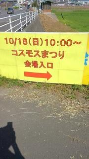 KIMG0576.JPG.jpg