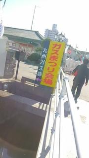 KIMG0671.JPG.jpg