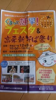KIMG0964.JPG.jpg