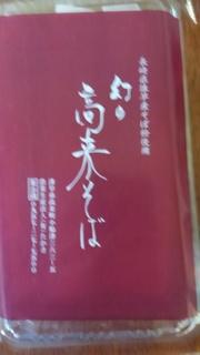 KIMG3221.JPG.jpg