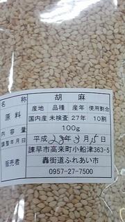 KIMG3071.JPG.jpg