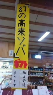 KIMG3185.JPG.jpg